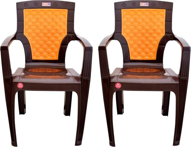 AVRO furniture 1157 Brown with Orange insert Plastic Outdoor Chair