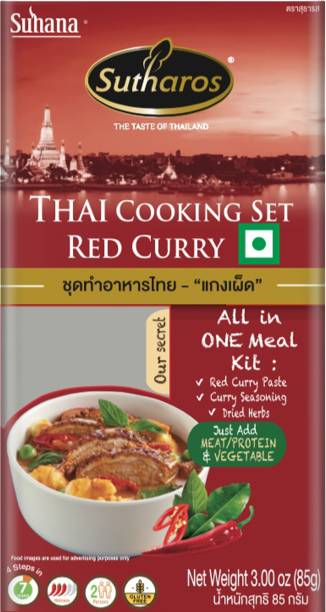 SUHANA Sutharos Thai Red Curry - Pack of 2 85 g
