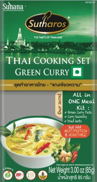 SUHANA Sutharos Thai Green Curry - Pack of 2 85 g