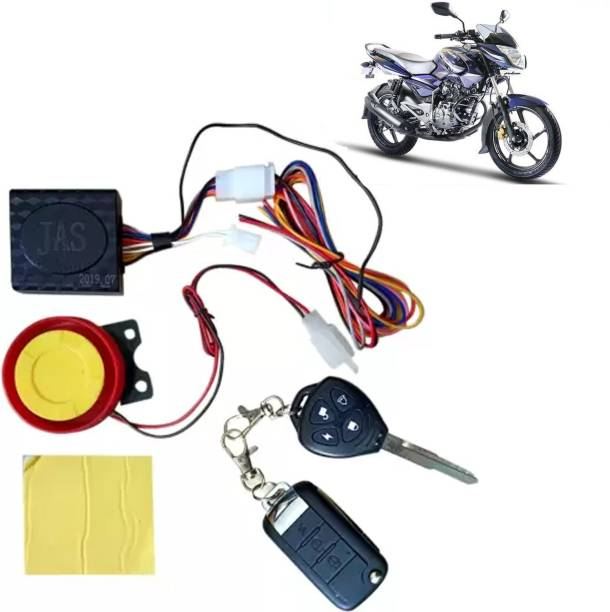 aksmit One-way Bike Alarm Kit