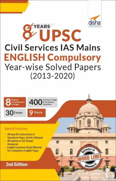 8 Years Upsc Civil Services IAS Mains English (Compulsory) Year-Wise Solved (2013 - 2020)