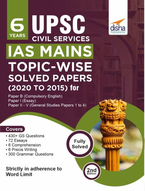 6 Years Upsc Civil Services IAS Mains Topic-Wise Solved Papers (2020 to 2015) for Paper B (Compulsory English), Paper I (Essay), & Paper II - V (General Studies Papers 1 to 4)