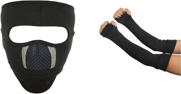 H-Store Combo Mask ans Arm sleeve Combo