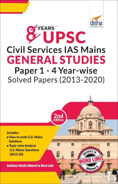 8 Years Upsc Civil Services IAS Mains General Studies Papers 1 to 4 Year-Wise Solved (2013 - 2020)