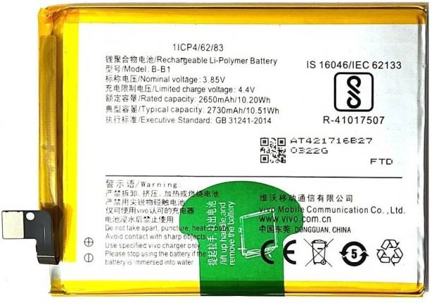 VYU Mobile Battery For  Vivo Y55 (Y55L, Y55S, 1603, 1610)