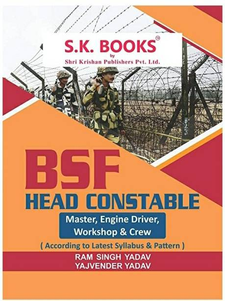 BSF ( Border Security Force ) Head Constable Master, Engine Driver, Workshop & Crew Recruitment Exam Complete Guide English Medium
