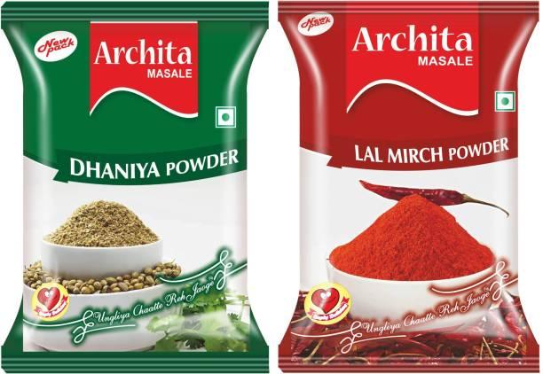 Archita Dhaniya Powder(100 gram) & Lal Mirch Powder(100 gram) Pack of 2 Pouch