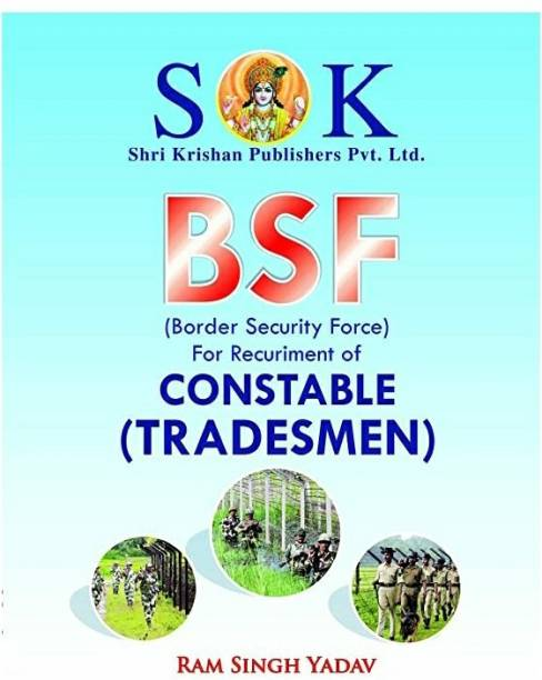 Border Security Force ( B.S.F) Constable Tradesman Complete Guide English Medium