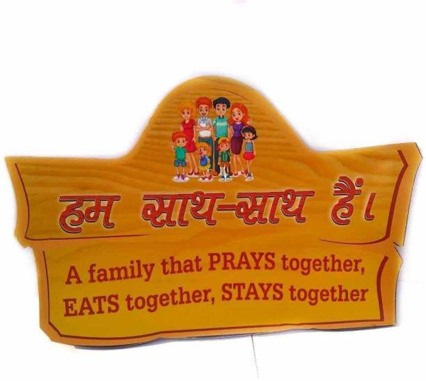 S K Bright Wooden Decorations Name Plate