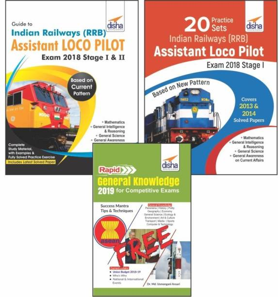 Indian Railways (RRB) Assistant Loco Pilot & Technician Exam 2018 Stage I & II: Guide + 20 Practice Sets + Free Rapid GK Book (Included in Combo)
