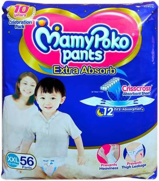MamyPoko EXTRA ABSORB BABY PANTS, SIZE XXL, 56 PCS PACK, FOR BABY WEIGHT 15-25 KGS. - XXL (56 Pieces) - XXL