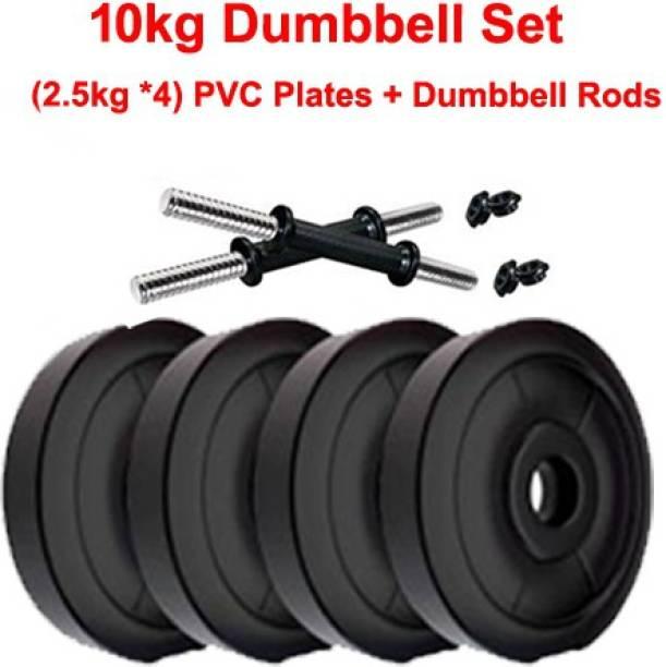 COGNANT FITNESS Dumbbell Set of 10kg (4 * 2.5kg) PVC Weight Plates + 2 Rods Adjustable Dumbbell
