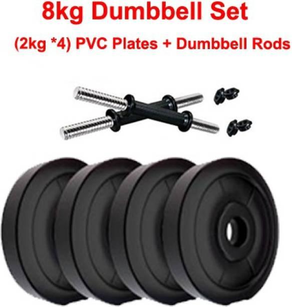 COGNANT Fitness Dumbbell Set of 8kg (4 * 2kg) PVC Plates + 2 DUMBBELL RODS Adjustable Dumbbell