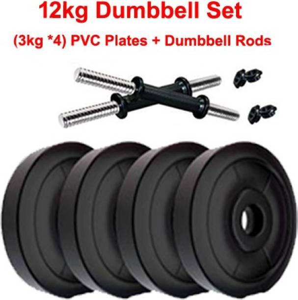 COGNANT FITNESS Dumbbell Set of 12kg (4 * 3kg) PVC Weight Plates + 2 Rods Adjustable Dumbbell