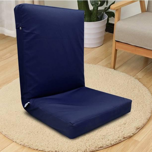 KAWACHI Adjustable Back Support Relax Recliner Yoga Meditation Floor Chair Dark Blue Yoga Chair, Meditation Chair, Reading Chair, Floor Chair