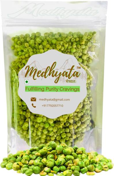 Medhyata Dried Peas (Whole)
