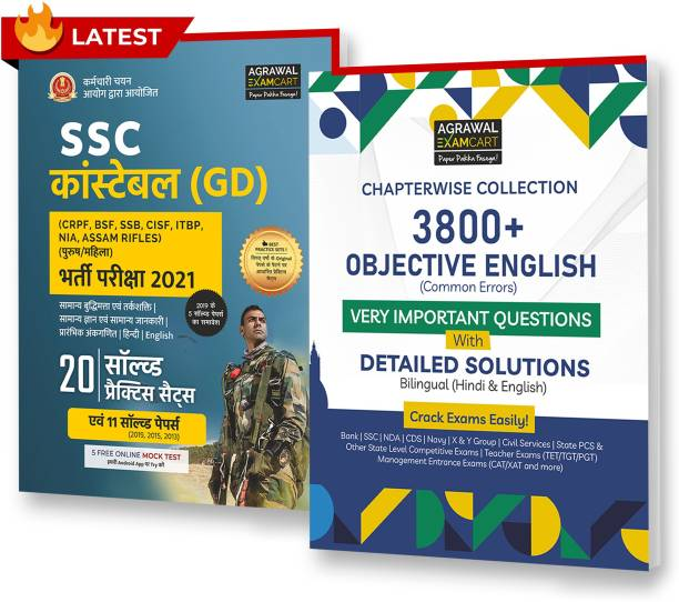 SSC Constable GD Practice Sets + Objective General English Bilingual (Common Error) For All Competition Combo Book For 2021 Exam