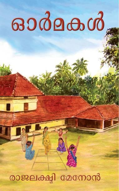 Ormakal (Malayalam)