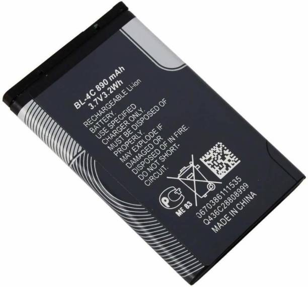 Wimax Mobile Battery For  NOKIA 6100 6125 6136 6170 6300 7705 7200 7270 8208 1202 1265 1325 1661 2220 2220s 2650 2652 2690 2700 3108 3500C