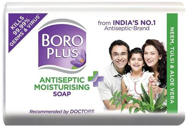 BOROPLUS Antiseptic Moisturising Soap 75gm
