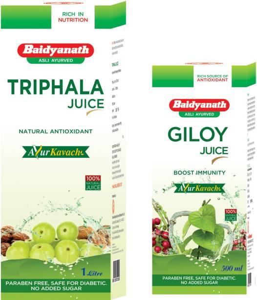 Baidyanath Triphala and Giloy juice combo