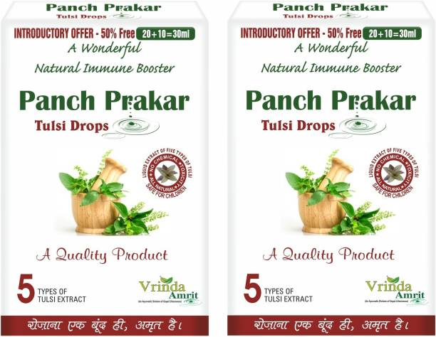Varinda Amrit Panch Prakar Tulsi Drops - Five Types of Tulsi Extract - 30ml