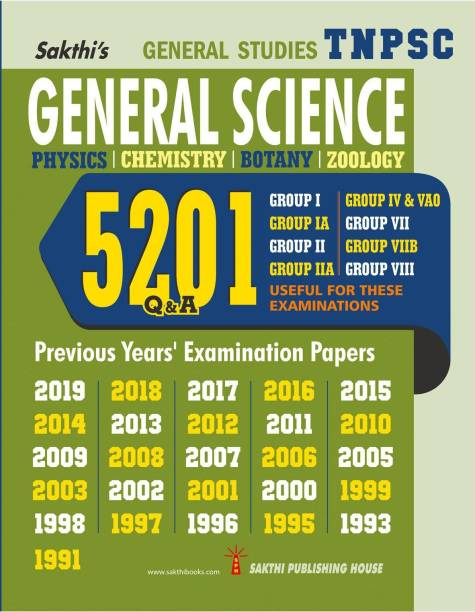 Tnpsc General Science Previous Years Examination Questions & Answers