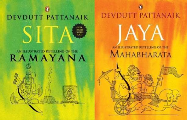 Sita: An Illustrated Retelling Of Ramayana+Jaya: An Illustrated Retelling Of The Mahabharata(Set Of 2 Books)