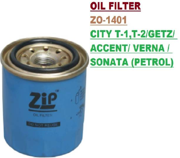Autohom ZIP Oil filter Honda City Type 1 & 2 ZO-1401 Inline Oil Filter
