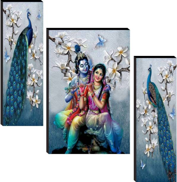 SAF Radha Krishna Set of 3 Digital Reprint 12 inch x 18 inch Painting