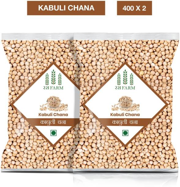 RrasFarm Kabuli Chana (Whole)