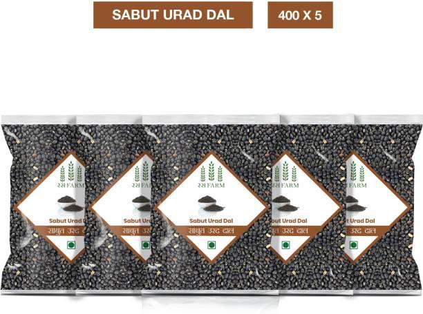 RrasFarm Urad Dal (Whole)