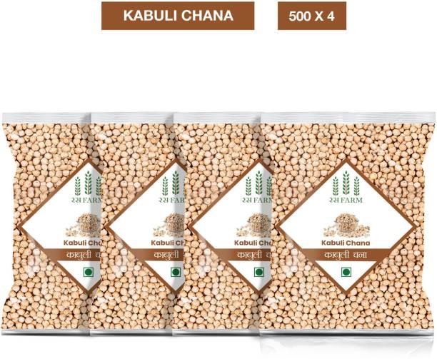 RrasFarm Kabuli Chana (Whole)