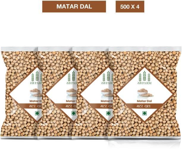 RrasFarm Matar Dal (Whole)