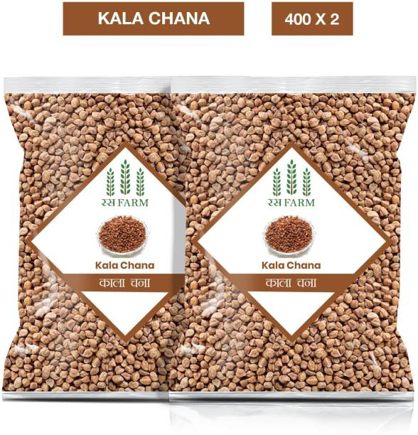 RrasFarm Chana (Whole)