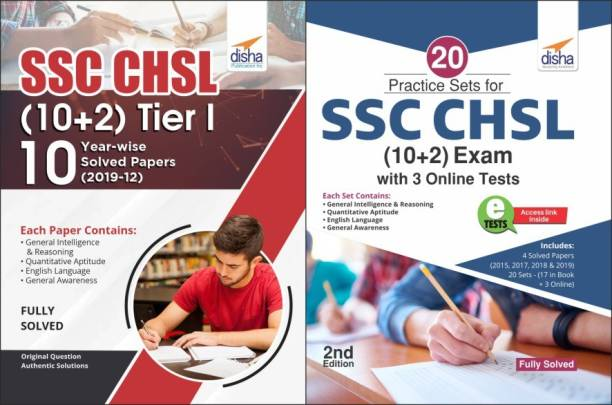 Study Package For SSC CHSL (10+2) Exam 2021