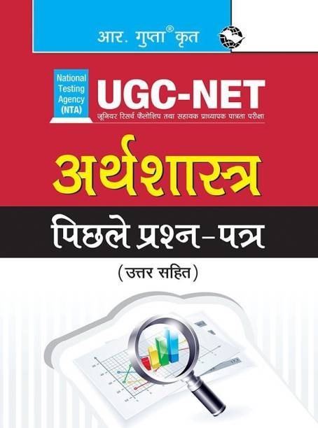 Nta-Ugc-Net - (NTA)