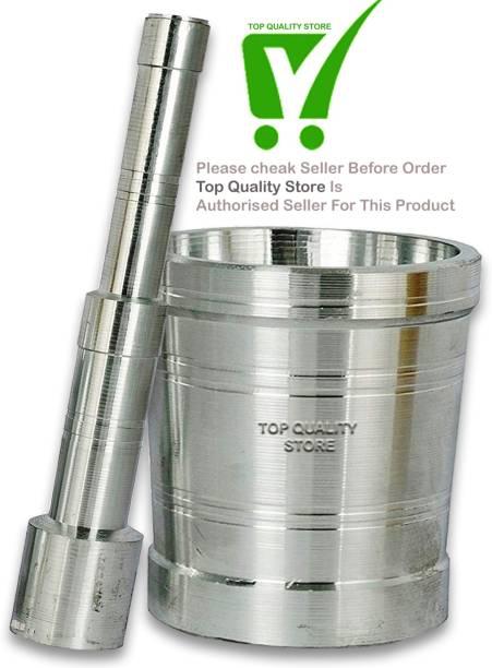 Top Quality Store Okhli and musal/Kitchen Masher, Mortar and Pestle Set/Aluminium Masher/Khallad/khalbatta for Kitchen/Imam dasta/Spice Mixer Bronze, Aluminium, Steel Masher