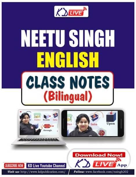 English Class Notes By Neetu Singh (Bilingual)