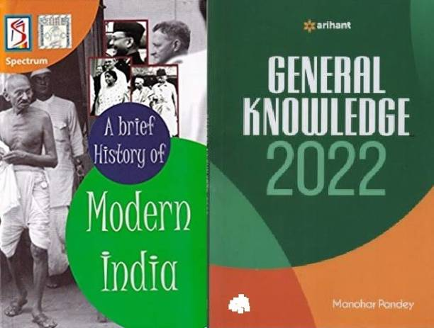 A Brief History Of Modern India - 2020-21