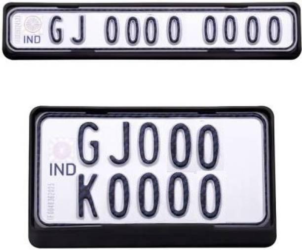 greygator NUMBER PLATE GPPL5 Bike Number Plate