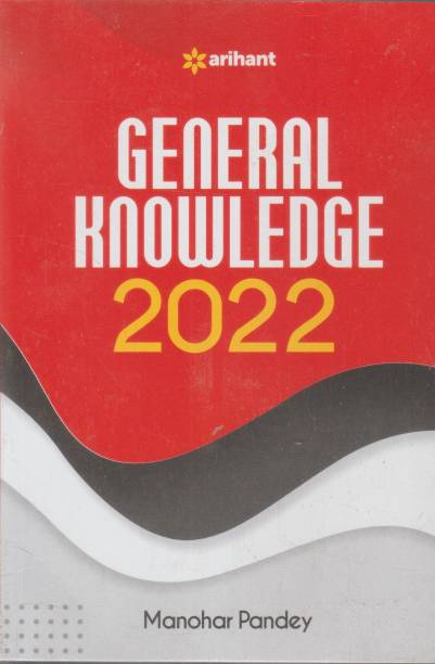 General Knowledge 2022