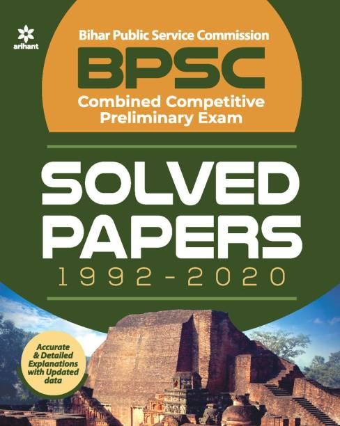 Bpsc Solved Papers Pre Examination 2021