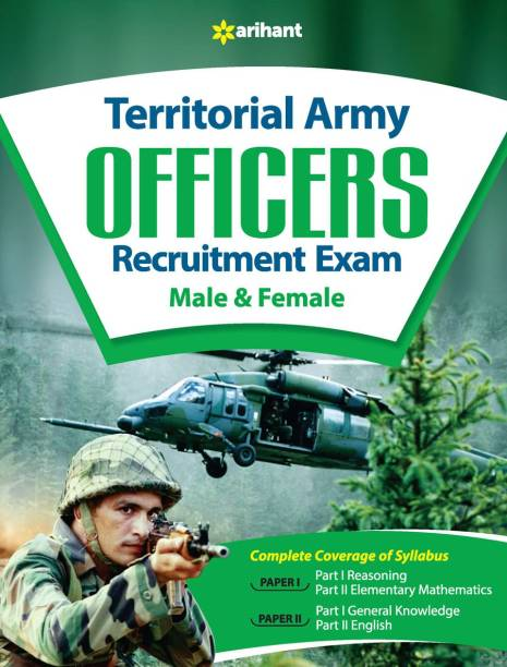 Territorial Army Officers 2021 Exam Paper 1 and 2