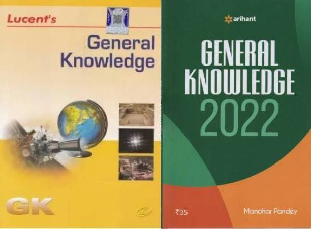 Lucent's General Knowledge And Arihant General Knowledge 2022 - Set Of 2 Books