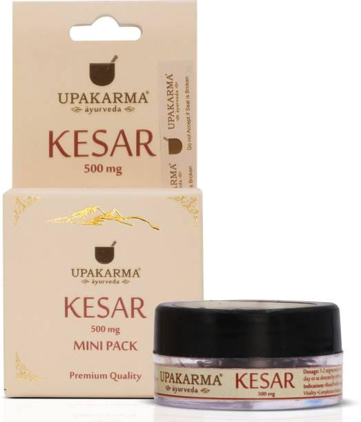 UPAKARMA Certified Natural, Pure and Organic Finest A++ Grade Kashmiri kesar / Saffron 0.5 Gram MiniPack (Pack of 1)