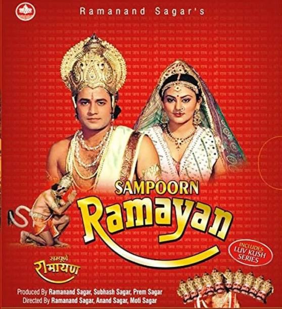 Ramanand Saghar-Ramayan-Telecasted On Dpprdharshan-12 DVDs 1