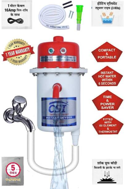 CSI INTERNATIONAL 1 L Instant Water Geyser (1L INSTANT WATER PORTABLE HEATER GEYSER SHOCK PROOF PLASTIC BODY WITH INSTALLATION KIT 1 YEAR WARRANTY, Red)