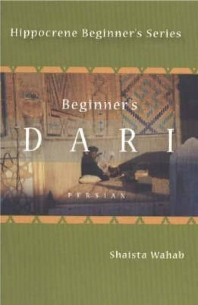 Beginner's Dari