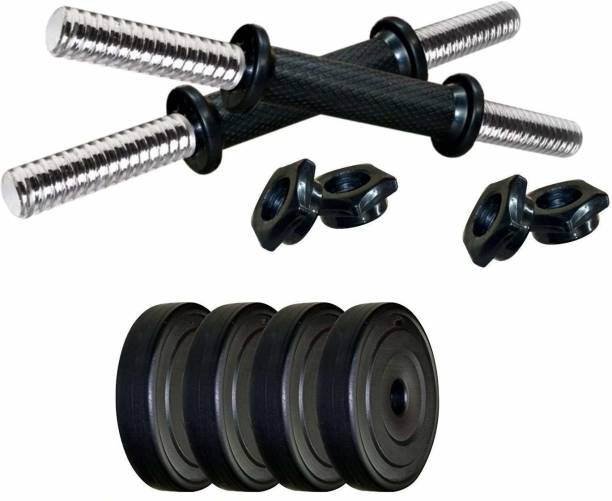 FIT & FITNESS PVC 8KG Dumbell Set Combo Home Gym Adjustable Dumbbell (8 kg) Black Weight Plate